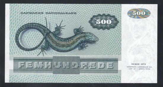 外鈔Danmark 1972 $500 B
